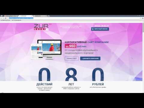Как сделать копию сайта, простой способ сделать копию сайта