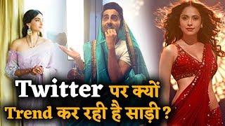 Twitter पर छा गई साड़ी, नेताओं से लेकर अभिनेताओं ने पोस्ट की तस्वीर