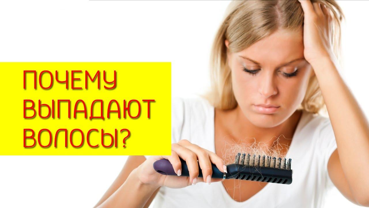 Как остановить выпадение волос при гормональном сбое народными средствами