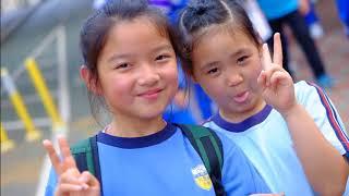 Publication Date: 2018-04-09 | Video Title: 2018 步行籌款 - 中華基督教會方潤華小學