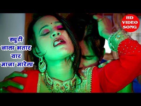 BHOJPURI NEW VIDEO SONG 2017 - Amit R Yadav - यार माज़ा मारेला - Yaar Maza Marela - Bhojpuri Songs