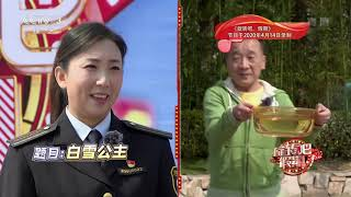 [2020旋转吧假期]职业体验:限时猜字任务| CCTV综艺