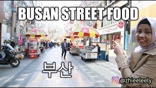 BUSAN 부산 STREET FOOD   KULINER KAKI LIMA KOREA