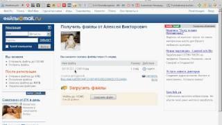Как скачать файлы с mail.ru