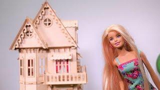 Видео для девочек: Новоселье Барби! Мамы и дочки