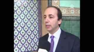 Al Aoula: le Plan de Développement