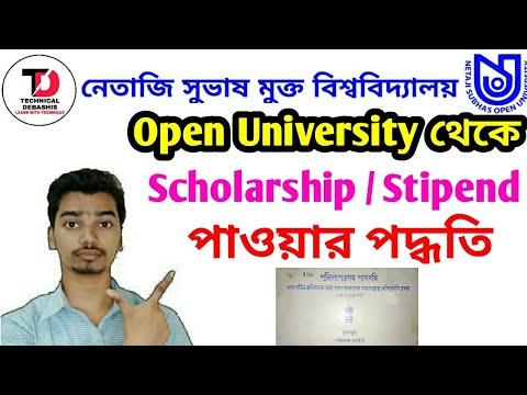 How to get Scholarship / Stipend from  Netaji Subhas Open University NSOU full details