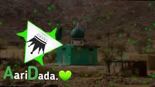 Mere Peer Ki Jo Nazar Uthe to Naseeb Mera Sawar Uthe_ 🌺💚_Aaripir_Dada_new_qawali_status_video