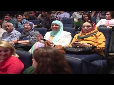 Arab Film Festival Texas