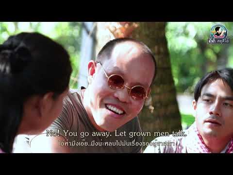 Download ออมเงินวันละ 20 Baht Each Time [ By วิเชียร ถาอิน ] สนับสนุนโดย บี.โอ.เอ็ม B.O.M