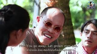 thai-isan-comedy-series-20-baht-each-time-eng-sub