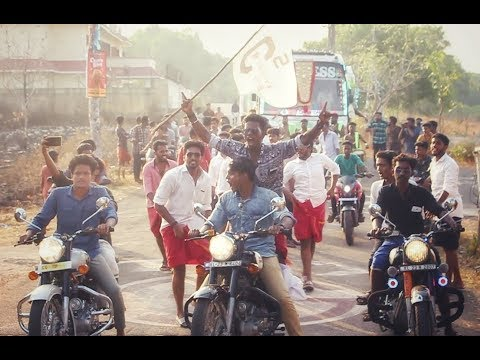 Oneness Dashavatar Mass Entry at DB College Sasthamcotta - OMKV 2k18 - Commerce Square