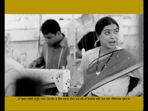 HealthPhone™ Punjabi ਪੰਜਾਬੀ - Prenatal - Pregnant Worker - Nutrition    Poshan