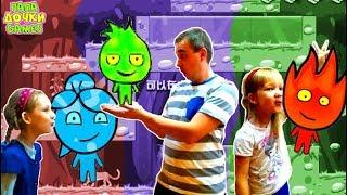 Download Приключения  ОГОНЬ 🔥 И 💦 ВОДА в ДЖУНГЛЯХ АМАЗОНКИ. Игра на троих. Развлекательное видео для детей Mp3 and Videos