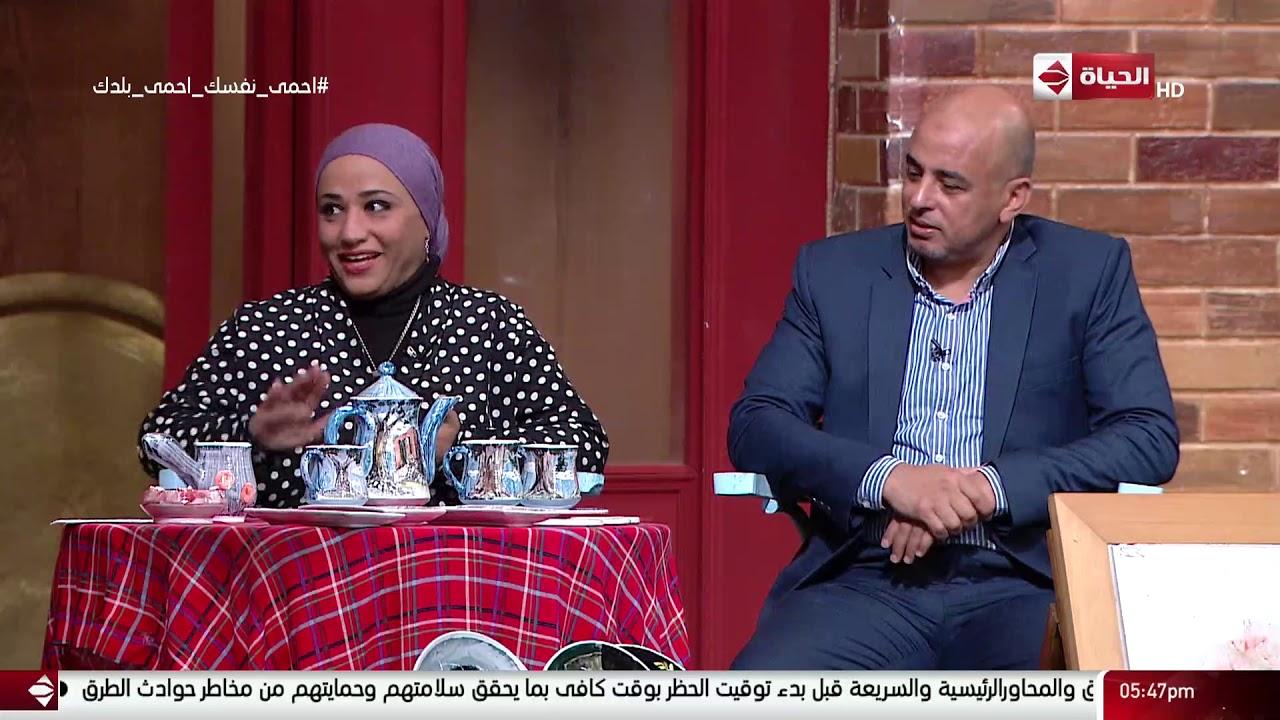 فقرة الصناعات المصرية مع أ. مى ندا و أ. عبدالحميد عامر مؤسسي مشروع THE ART OF MAI & hameed