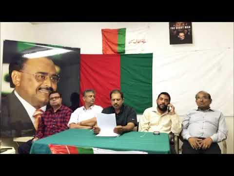 Video Briefing of MQM USA held on 10 September 2017 in Los Angeles