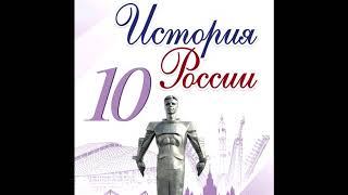 § 25 Третий период войны. Победа СССР в Великой Отечественной войне. Окончание Второй Мировой войны.