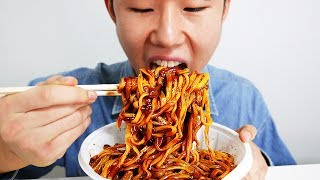 Mukbang Korean Black Noodle ASMR