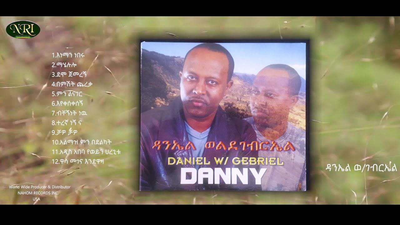 Eneman Neberu (Danny) By Daniel woldegebriel Non stop Ethiopian Instrumental Music