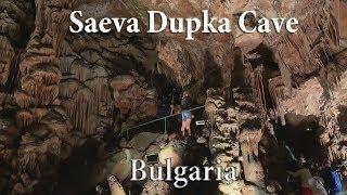 Vacation in Bulgaria 2019 - Part 3 - Cave Saeva Dupka