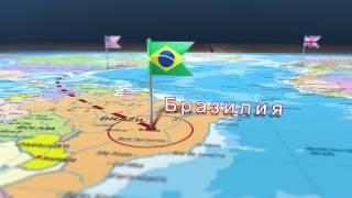 анимация маршрута вашего путешествия на карте