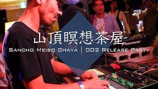 山頂瞑想茶屋【Sancho Meiso Chaya 002 Release Party】Japan,2019.JUN.09