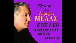 Djtassos feat Zafiris Melas - Etsi Leo - Tsifteteli Dance Mix 2014