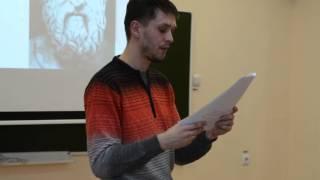 Тотальный диктант Комсомольск, проверка текста