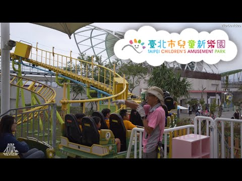 Taipei Childrens Amusement Park - Taiwan - Park Overview