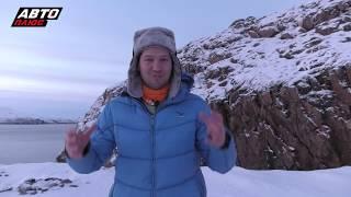 Kia Sportage Испытание севером часть 3