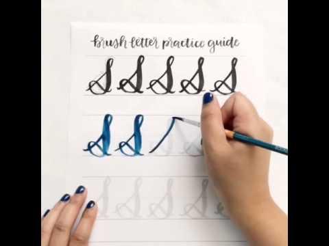 Brush lettering uppercase s youtube
