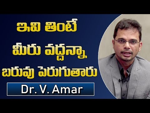 Causes Of Weight Gain || How To Lose Weight Fast || Simple Tips – Dr. V. Amar – Doctors Tv