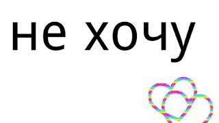 Черная любовь. Kara-sevda. Нихан_Кемаль