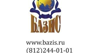 Онлайн курс по кадровому делопроизводству. Дистанционное обучение от Учебного центра Базис
