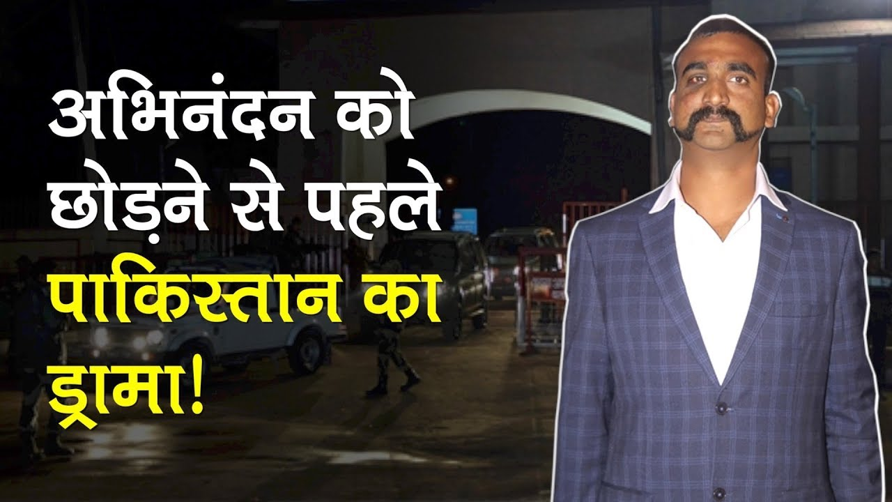 Download Pakistan delayed release of Wing Commander Abhinandan to make his fake video