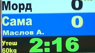 Новости спорта (19.02.18)