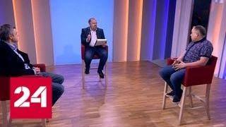 Смотреть видео Политический и экономический кризис в Турции: мнения экспертов - Россия 24 онлайн