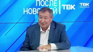 И.  Ахметов о взрывах на военном складе под Ачинском