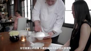 Bocca restaurant Shanghai - Parole Parole