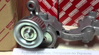 1662031012 16620-31012 Натяжитель ремня Toyota Prado 120 Land Cruiser 200 FJ Cruiser Hilux