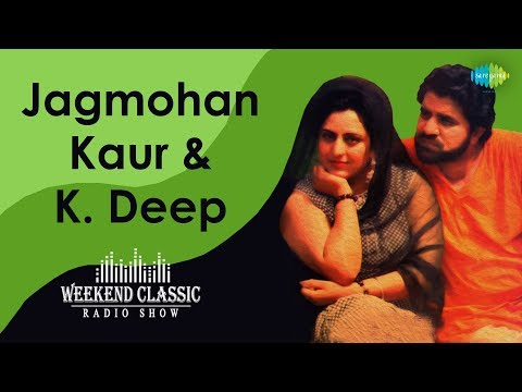Weekend Classic Radio Show |  K Deep & Jagmohan Kaur | HD Songs | Rj Khushboo