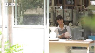GLOBAL WORK(グローバルワーク) 『世界人』 #016 若杉聖子