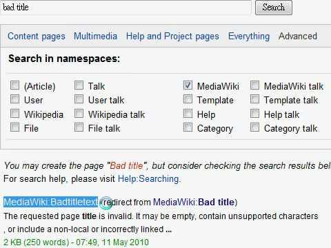 Wikipedia Bug: Search Namespace Error (Bugzilla 24026)
