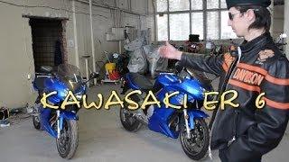 [Докатились!] Обзор Kawasaki Er 6. Волк В Овечьей Шкуре.
