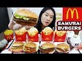 MCDONALD S SAMURAI BURGER Seaweed Fries Matcha McFlurry Big Mac Eating Show Mukbang Food Review mp3