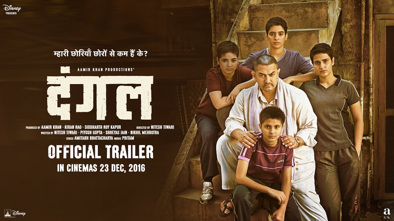Dangal inspires for women empowerment