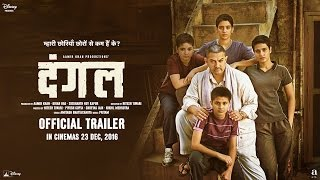 vuclip Dangal | Official Trailer | Aamir Khan | In Cinemas Dec 23, 2016