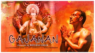 GAJANAN Lyrical Video Song |Ajay Devgn | Sukhwinder Singh | Jeet Gannguli |Lalbaugcha Raja |T-Series