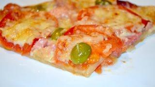 Пицца из слоеного теста/Pizza from puff pastry