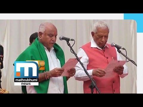 Yeddyurappa Disentangles Himself From Trouble!| Vakradrishti, Episode 572| Mathrubhumi News